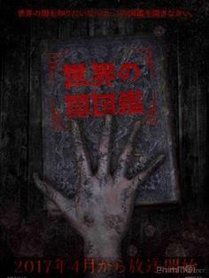 Phim Những Câu Chuyện Kinh Dị | Sekai no Yami Zukan