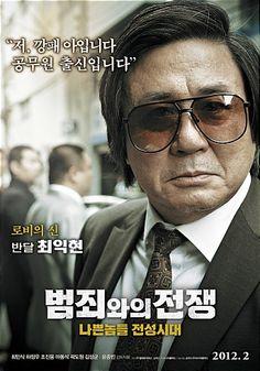 Choi Min Sik    Korea Actor      - Major works : OldBoy .. und so weiter.