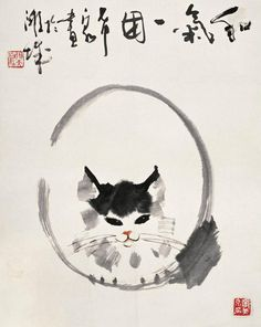 shea Paint this! Japan Painting, Ink Painting, Asian Cat, Oriental Cat, Muse Art, Cute Dragons, China Art, Korean Art, Cat Drawing