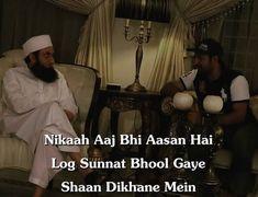 Best Islamic Quotes, Muslim Love Quotes, Quran Quotes Love, Allah Quotes, Religious Quotes, Islamic Qoutes, Shyari Quotes, Wisdom Quotes, Best Quotes