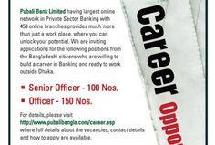 Job Circular-চাকরির খবর : Pubali Bank Limited Job Circular 2017