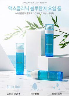 [K-Beauty] Lo nuevo en...Julio | Korean Beauty Dream Blue Tansy Oil, K Beauty, Korean Beauty, All In One, Unique, Eye Liner, Cleansing Water, Dull Skin, Humectant