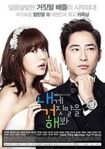 dramakool ægteskab ikke dating ep 11 geek speed dating spørgsmål