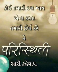 73 Best Proud To Be A Gujarati I Love Proud Gujarat