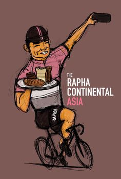 The Rapha Continental Asia Rider