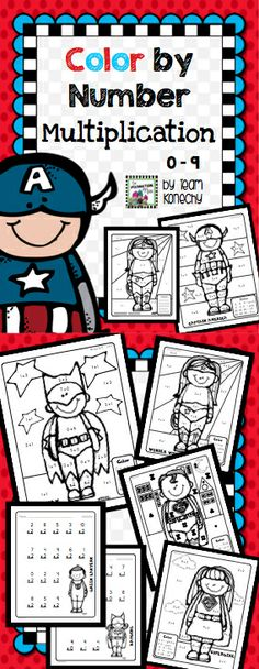 This set of multiplication practice is so much fun! The kids will love the superhero theme and you will love the practice they will have working with basic multiplication facts. $