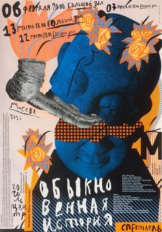 Poster design by Peter Bankov from Prague, Czech Rebublic. Graphic Design Posters, Graphic Design Inspiration, Graphic Art, Collage Poster, Collage Art, Collages, Collage Design, Design Art, Arte Latina