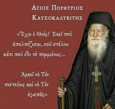 Dont Expect, Life Is Like, Christian Faith, Love Him, Christianity, Believe, Prayers, Poetry, God