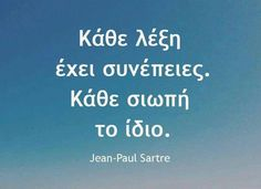 Λέξη σιωπή Famous Quotes, Best Quotes, Wisdom Quotes, Life Quotes, Like A Sir, Jean Paul Sartre, Smart Quotes, Life Motto, Meaning Of Life