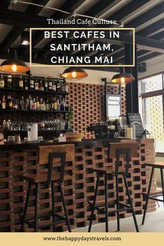 Want to experience the cool cafe culture in Chiang Mai in off the beaten path cafes? Here are the best cafes in Santitham, a lesser known neighbourhood. Thailand Travel, Asia Travel, Coffee Lovers, Coffee Shop, Thai Coffee, Work Cafe, Amazing Destinations, Pacific Destinations, Working Holidays