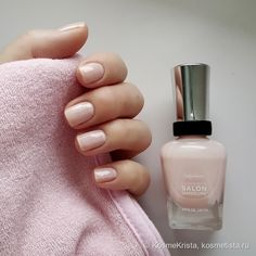 Sally Hansen Complete Salon Manicure #175 Arm Candy