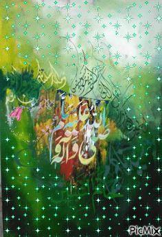 DesertRose,;,محمد رسول الله صلى الله عليه وسلم,;,
