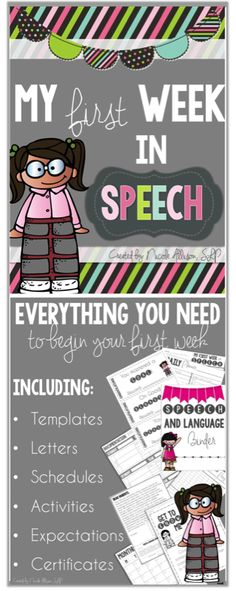 Speech therapy activities for your entire first few weeks!