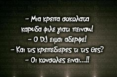 Funny Shit, Funny Pics, Funny Stuff, Funny Pictures, Funny Quotes, Funny Greek, Funny Statuses, Greek Quotes, Greeks