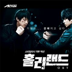 Holyland.  Only four episodes long but I enjoyed watching Dongho's improved acting.  He did a really good job playing a part that's really not like him!  Hoon also plays an interesting role in this mini drama.