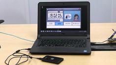 勤怠・シフト管理(クラウド型)「ICタイムリコーダー」 の「出勤・退勤」操作 勤怠管理 システム タイムレコーダー画面