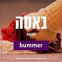 How to say bummer in Hebrew.....Drum n' Bassa, anyone? #learntospeakhebrew