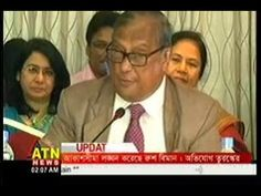 Bangla Tv News Today 31 January 2016 On ATN News Bangladesh News