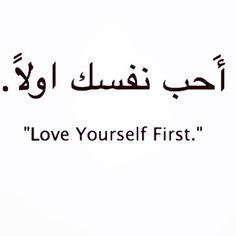 Arabic tats tatoooooooo