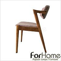 [ ForHome ] MH-173 北歐丹麥 復古風 flapback chair 灰色麻布實木餐椅 書房椅  咖啡廳 餐廳 複刻版