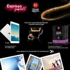 Κέρδισε tablet Apple Ipad mini 3 και συσκευασίες Douwe Egberts Espresso Capsules (1+10 νικητές!) - http://www.saveandwin.gr/diagonismoi-sw/kerdise-tablet-apple-ipad-mini-3-kai-syskevasies-douwe-egberts-espresso/