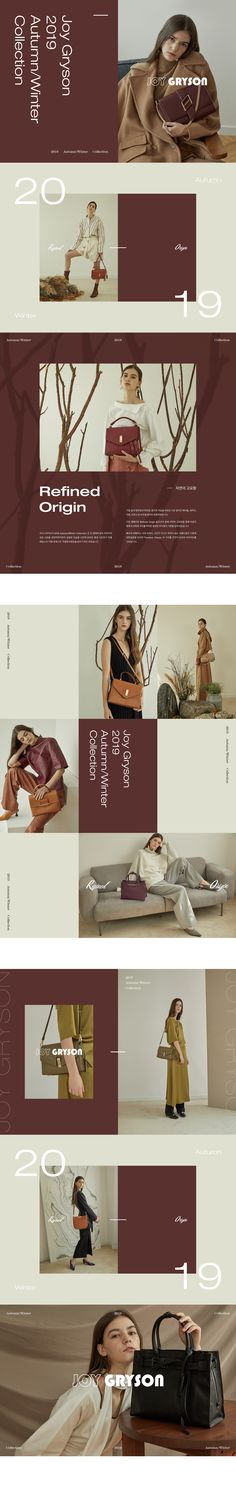 #wconcept,#w컨셉,#fashion,#fashionbanner,#editorial,#promotion,#event Web Layout, Layout Design, Packaging Design, Branding Design, Lookbook Design, Fashion Banner, Best Banner, Presentation Layout, Email Design