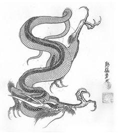Dragon tattoo design • Visit artskillus.ru for more tattoo ideas