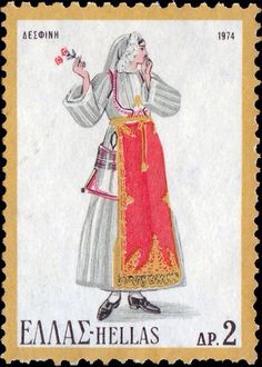 Sello: Female Costume from Desfina, Central Greece (Grecia) (National Costumes) Mi:GR 1203 Greek Traditional Dress, Traditional Outfits, Old Stamps, Folk Dance, Costumes For Women, Greek Costumes, Stamp Collecting, My Stamp, Postage Stamps