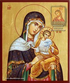 Konevskaya (Golubitskaya) icon of the Mother of God Madonna, Mary And Jesus, Bible Pictures, Byzantine Art, Greek Tattoos, Orthodox Christian Icons, Art, Christian Art