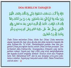 Hijrah Islam, Doa Islam, Dua For Health, Islamic Quotes Wallpaper, Prayer Verses, Muslim Quotes, Islamic Inspirational Quotes, People Quotes, Allah
