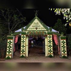 Wedding Entrance, Khmer Wedding, Cambodia, Gazebo, Outdoor Structures, Gardens, Courtyard Gardens, Kiosk, Pavilion