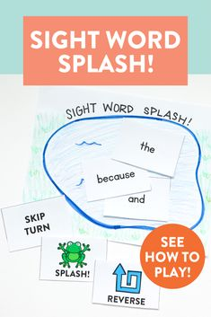 Sight word splash is a fun review game for students to play over and over. I like how quickly you can differentiate this game by adding whatever sight words your students need to review at that time!