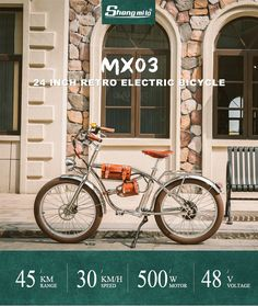 Bicicleta Eléctrica 500W bicicleta gruesa eléctrica playa Retro bicicleta Cruiser bicicleta eléctrica Retro bicicleta eléctrica clásica eléctrica|Bicicleta eléctrica| - AliExpress