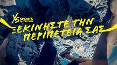 Events | Εκδήλωση Amway Hellas: Παρουσίαση του νέου brand