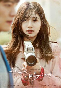 Uncontrollably Fond reveals romantic character posters for Kim Woo Bin, Suzy, Im Ju Hwan, and Im Joo Eun Kim Woo Bin, Bae Suzy, Korean Actresses, Korean Actors, Uncontrollably Fond Kdrama, Oh My Ghostess, Ver Drama, Miss A Suzy, W Two Worlds