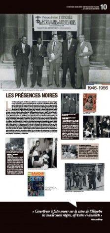 N°10 : Les Présences noires 1946-1956 - L' avant immédiat après-guerre voit Paris se transformer en capitale culturelle, connue pour le jazz et pour l'accueil réservé aux Afro-Américains qui veulent fuir la ségrégation raciale de leur pays. Dans les années 50, les caves de Saint-Germain-des-Prés sont des lieux en vogue, fréquentés par des jeunes gens qui viennent s'y divertir voire discuter politique ou littérature... © Groupe de recherche Achac