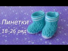 Baby Boots, Crochet Baby, Slippers, Knitting, Shoes, Youtube, Boots, Creativity, Tejidos