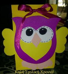Νηπιαγωγός σε απόγνωση!: Κου κου βά... Καλή Σχολική Χρονιά! First Day Of School, Back To School, Pikachu, Minnie Mouse, Preschool, Owl, Disney Characters, Blog, Gifts