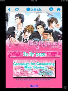 Otome game