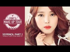 Pony's Makeup Tour - Singapore Part1 : Play 101 Pencil Makeup (판타지 스모키 룩)