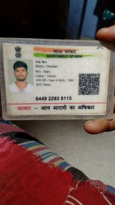 Aadhar Card, Cards, Maps, Playing Cards