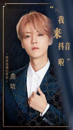 루 한 LuHan 鹿晗 Douyin weibo update 200103 Men Celebrities, Hunhan, Entertaining, Movies, Movie Posters, Celebrity, Film Poster, Films, Popcorn Posters