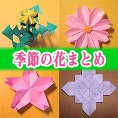 折り紙でハート窓の折り方!簡単バレンタインメッセージの作り方 | セツの折り紙処 Origami Quilt, Diy Origami, Origami Stars, Origami Flowers, Halloween, Projects To Try, Paper Crafts, Quilts, Yahoo