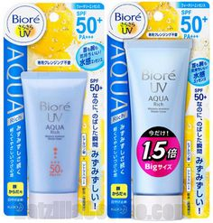 Biore UV AQUA Rich Watery Essence. [OWN]