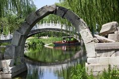 size: Photographic Print: Canqiao Ruined Bridge Yuanming Yuan Old Summer Palace Willows, Beijing, China by William Perry : Old Summer Palace, William Perry, Sailing Regatta, Beijing China, Beach Landscape, Garden Bridge, Idea Generation, Places To Go, Scenery