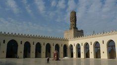 mezquita al hakim planta - Buscar con Google