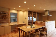 kitchen dining study space