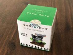 セリアの優秀100円おもちゃ♪マイクロブロックの全種類をご紹介♪ダイソーのプチブロックと互換性は?サイズはあう?作りやすいのはどっち?可愛い動物系やはたらくくるま系も♪ | 雪見日和