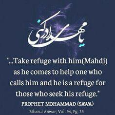 Imam Ali Quotes, Arabic Quotes, Islamic Quotes, Ya Ali, Islamic Posters, Islam Hadith, Shia Islam, Quran Verses, Prayer Quotes