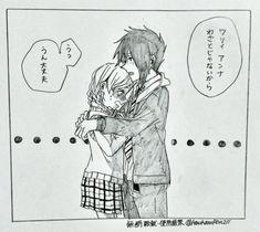 桃沢 花枝@アナログ多め さん / 2019-03-14 21:32:53 の漫画